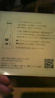 101119_011944_ed.jpg